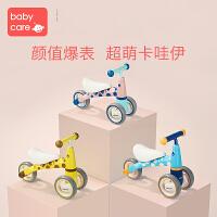 babycare儿童平衡车无脚踏 婴幼儿滑行学步车1-2岁宝宝滑步溜溜车