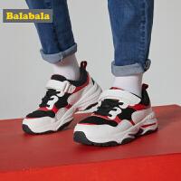 巴拉巴拉女童鞋儿童运动鞋男童鞋子新款春秋大童时尚老爹鞋潮