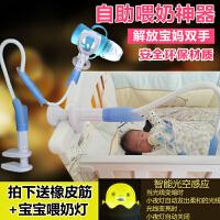宝宝喂奶支架新生儿奶瓶夹婴儿自助喂奶懒人床头固定夹奶瓶架抖音