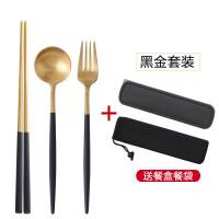 筷子勺子叉子套装学生便携式304不锈钢餐具三件套家用韩式葡萄牙