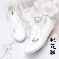 艾米与麦麦春季古风小白鞋女中国风学生日常百搭浅口帆布鞋平底一脚蹬开车鞋