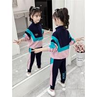 2019春秋季新款童装儿童套装女孩时髦洋气秋装运动套装