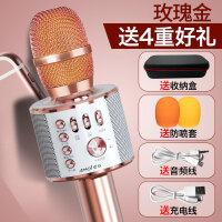 全民k歌手机麦克风 通用无线蓝牙话筒家用唱歌音响一体儿童卡拉OK电容麦克风安卓苹果通用 官方标配