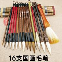 国画毛笔套装画画工具初学者专用山水工笔中国画勾线笔大白云 联笔