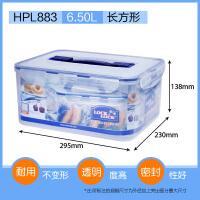 乐扣乐扣保鲜盒冰箱收纳盒储物盒零食盒密封盒HPL883储物箱板6.5L 6.5L