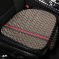 汽车坐垫四季通用无靠背三件套单片后排亚麻座垫夏季布艺车垫
