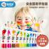 美乐 儿童手指画颜料无毒可水洗 宝宝涂鸦画画册绘画水彩颜料套装