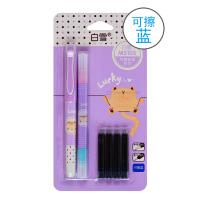 Snowhite/白雪 可换囊直液式钢笔M5103/紫色笔杆 可擦蓝色墨水小学生钢笔擦除魔笔套装儿童三四年级字帖练字用