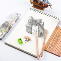 马可素描 铅笔套装7001 3H/2H/H/HB/B/2B/3B/4B/5B/6B/7B/8B/9B可选  绘图铅笔 马可铅笔 素描铅笔 绘画铅笔 美术用品