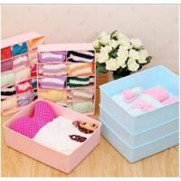 韩国塑料文胸内衣分格收纳盒 内裤袜子有盖抽屉整理储物盒子