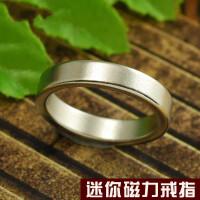磁力戒指 魔术戒指 磁铁戒指 强力强磁磁戒 魔术道具 送戒指盒