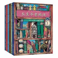 科林・汤普森幻想哲理大师绘本精装(6册)5个哲理故事+1部儿童诗,给孩子的一套幻想哲理书