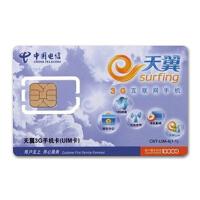 北京电信3G EVDO 3个月/300小时资费卡送5小时漫游 不限流量