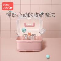 babycare奶瓶收纳箱晾干架 婴儿奶瓶沥水架 宝宝餐具收纳盒 带盖防尘
