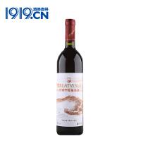 【1919酒类直供】华夏长城神州风情干红葡萄酒 750ml 红酒