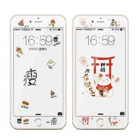 【包邮】MUNU 苹果iphone6s/6钢化膜 苹果iphone6splus/6plus钢化膜 苹果6s/6钢化膜