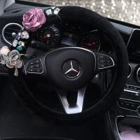 方向盘套可爱女士汽车内饰冬季短毛绒把套