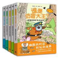 达克比办案系列1-5(全5册)