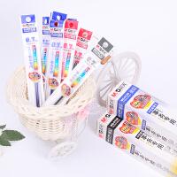【满百包邮】晨光文具MG-6128 子弹头水笔签字笔中性笔芯替芯0.7MM 水笔芯 学生办公用品