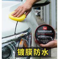 极限镀膜防水蜡新车固体车蜡去污上光打蜡汽车养护蜡白色车