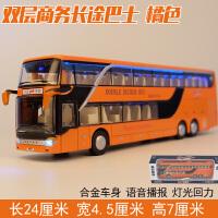 【合金公交车双层】儿童公交车玩具公共汽车双层巴士仿真防真合金车模型男孩大巴车玩具车 双层商务语音巴士 橘色礼盒装