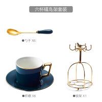 【好货】咖啡杯陶瓷套装ins风欧式小奢华骨瓷简约复古单个大容量水杯