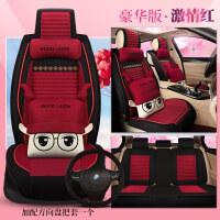 【品牌特惠】网红汽车坐垫四季通用全包围亚麻座套夏季卡通布艺男女座椅垫车垫