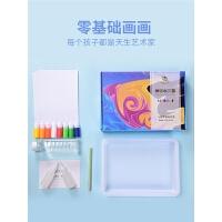 儿童初学者水彩颜料可水洗浮水湿拓画女孩括印水拓画套装