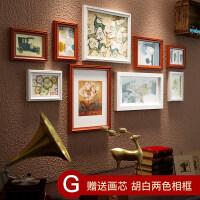 实木相框挂墙画框现代简约组合客厅照片墙卧室相片墙相框照片框情人节礼物 多框