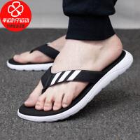 Adidas/阿迪达斯拖鞋男鞋新款防滑舒适柔软轻质潮流街头凉鞋人字拖沙滩游泳拖鞋EG2069