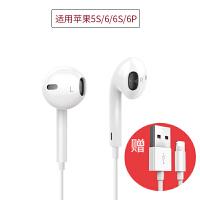 【支持礼品卡】适用苹果耳机 iphone6s耳机 iPhone6耳机 6plus耳机 苹果5s耳机 苹果ipadmin