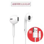 苹果耳机 iphone6s耳机 iPhone6耳机 6plus耳机 苹果5s耳机 苹果ipadmini耳机 ipad air2耳机 ipadmini4耳机 mini2耳机 ipad 2 3 4耳机 air2耳机 iPhone SE耳机 苹果手机入耳式线控耳机