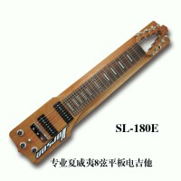 支持货到付款 8弦夏威夷平板电声吉他 八弦夏威夷电吉他 电声夏威夷八弦吉他 SL180E (送背包+划棒+指甲+连线+教程+套弦+调音器)超值大礼包