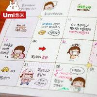 UMI贴纸 韩国文具小清新可爱卡通桃子女孩透明日记贴纸 粘纸贴画