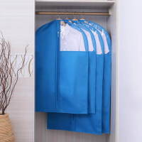百草园防尘袋衣罩大衣服防尘罩挂式家用收纳透明挂衣袋西服西装套