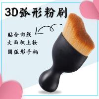 弧形粉底刷 轮廓曲线弧度粉底液刷 BB霜裸妆化妆刷便携 黑色柄 送刷盖 人造纤维