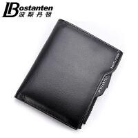 (可礼品卡支付)波斯丹顿男士短款钱包男牛皮竖款牛皮票夹 钱夹皮夹B30382