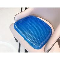 办公室鸡蛋坐垫夏天透气冰垫蜂窝座垫冰凉汽车学生夏季多功能 加厚款(送布套)