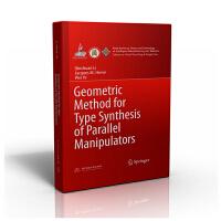Geometric method for type synthesis of parallel manipulators(并联机构构型综合的几何方法)
