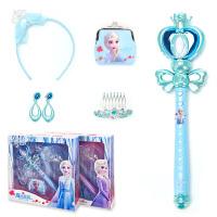 迪士尼冰雪奇缘2公主玩具儿童发光女孩生日礼物魔法棒艾莎仙女棒