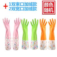 加绒加厚塑胶橡胶皮洗衣家用家务厨房神器耐用防水清洁洗碗手套女