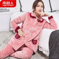 【满199减100】南极人冬季睡衣女长袖夹棉加厚三层法兰绒睡衣套装冬天珊瑚绒夹家8810