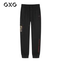 【特价】GXG男装 2021春季潮流字母直筒休闲运动长裤GY102419GV