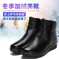 冬季妈妈鞋棉鞋中老年女鞋平底保暖加绒老鞋冬鞋中年短靴