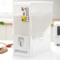 日本计量厨房装米桶20斤装10kg家用防潮防虫密封储米箱米缸米盒子