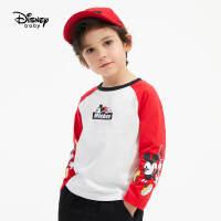 【3件4折券后预估价:43.2】迪士尼童装男童插肩针织长袖T恤儿童宝宝2021春装新款洋气打底衫