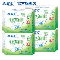 【280mm超吸夜用 茶树抑菌】ABC卫生巾学生棉柔姨妈巾整箱批发