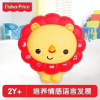 故事机0-3岁婴幼儿童小狮子早教机 故事机玩具FHW28抖音 FHW28故事机