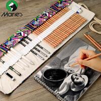马利马可素描铅笔套装笔帘初学者专业学生画画美术用品软中硬炭笔速写成人手绘专用纸笔绘画笔工具全套软碳笔