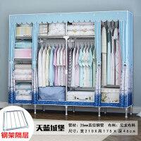 简易衣柜布艺钢架加粗加固布衣柜简约现代经济型组装衣橱收纳柜子 宽2米1 天蓝城堡